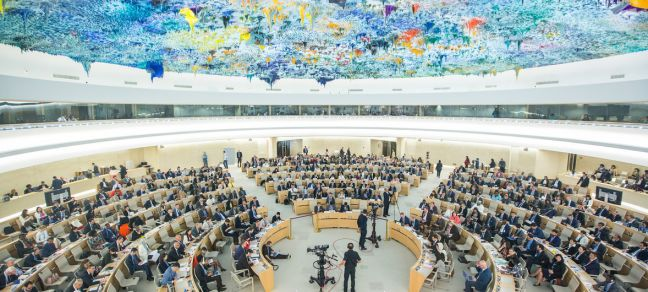 "UN Photo/Elma Okic Human Rights Council special session on ""the deteriorating human rights situation in the occupied Palestinian territory, including East Jerusalem"" on 18 May 2018, United Nations Office in Geneva."