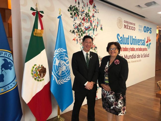 L to R: Minister Lee and Minister Romer of Curacao.