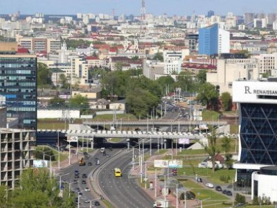 UN rights experts express 'outrage' at Belarus police violence against peaceful protesters